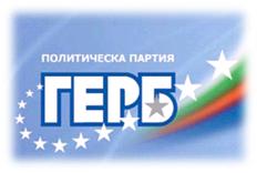 ГЕРБ печели в Ивайловград