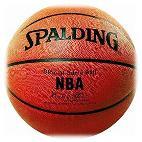 баскетбол, турнир, училището
