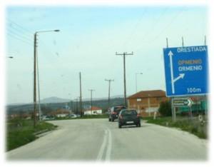 границата при славеево, 2000 души