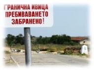 гкпп, славеево, ивайловград, гърция, кипринос