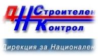 днск, язовир ивайловград, проверяват с лодки
