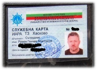 румен анастасов, сътрудник на иара, язовира в ивайловград