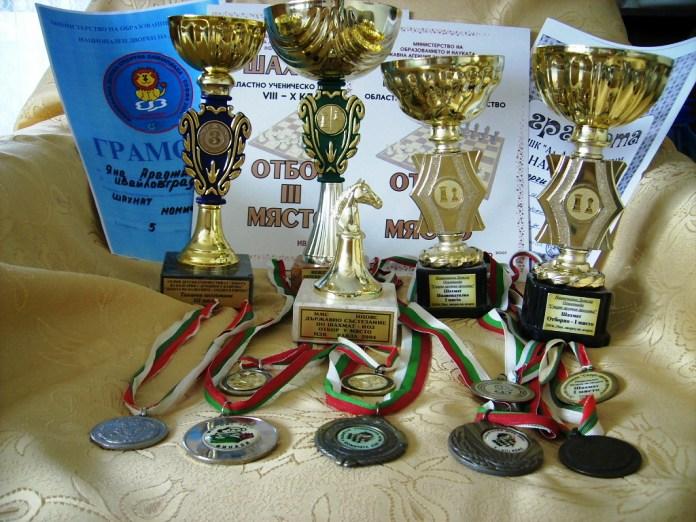 турнир по шах в ивайловград, шах, ивайловград, награди