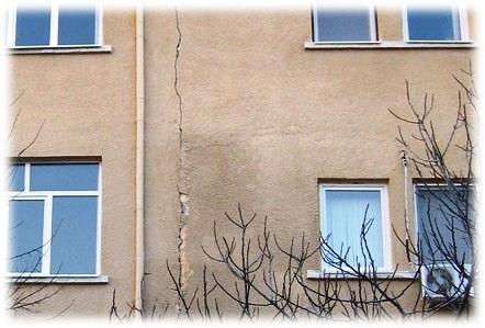 ивайловград, училище, ремонт