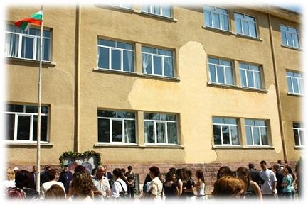 училище, ивайловград, търг, кзк