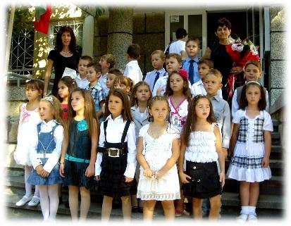 15, септември, ивайловград, 2011