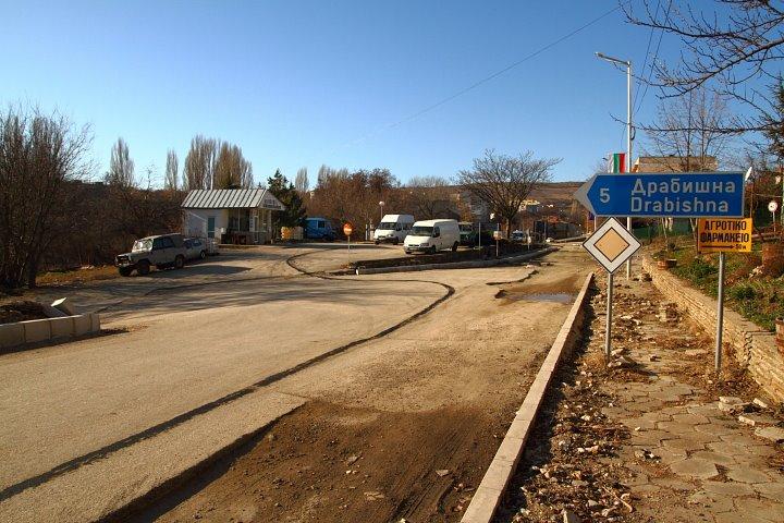ивайловград, табели, ремонт на пътя