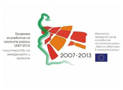 община Ивайловград, развитие, селските райони, мярка 321