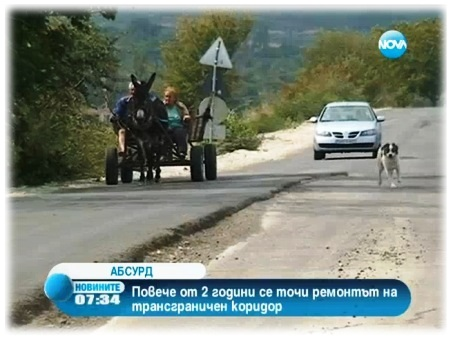 пътя ивайловград славеево, пътя в ивайловград, път, ивайловград